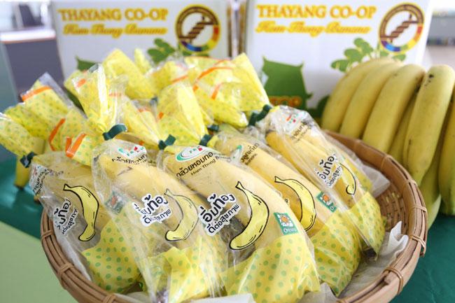 กล้วย 7-11