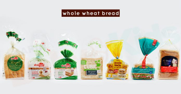 ขนมปังโฮลวีต
