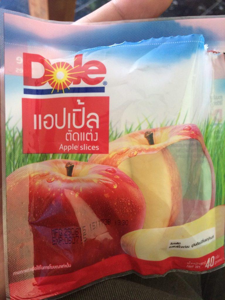 แอปเปิ้ลตัดแต่ง